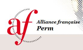 AF-Perm.JPG