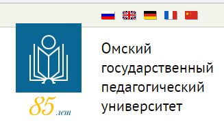 universite-omsk.JPG